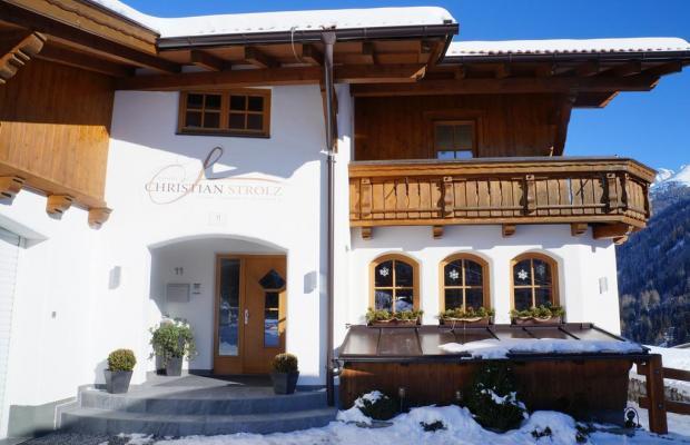 фотографии Pension Christian Strolz Sankt Anton am Arlberg изображение №4