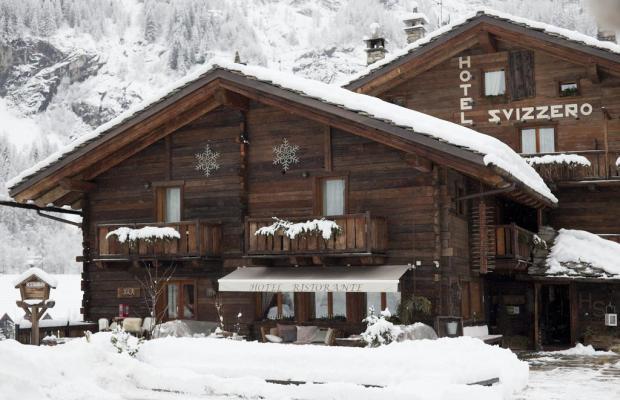 фото отеля Svizzero изображение №1