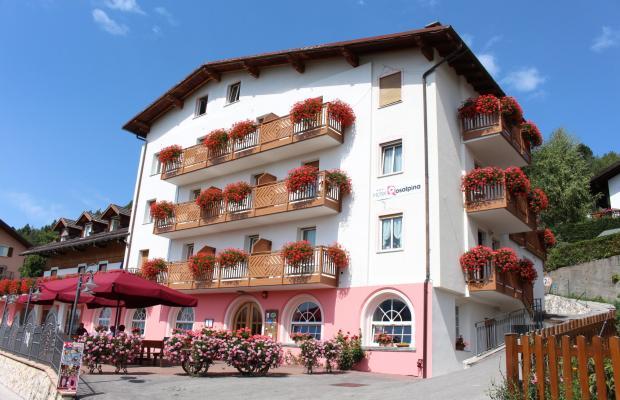 фото отеля Hotel Rosalpina изображение №1
