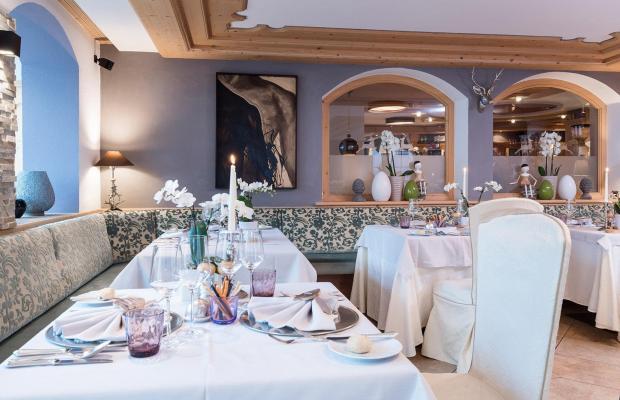 фото отеля Hotel Alpin Garden Wellness Resort изображение №41