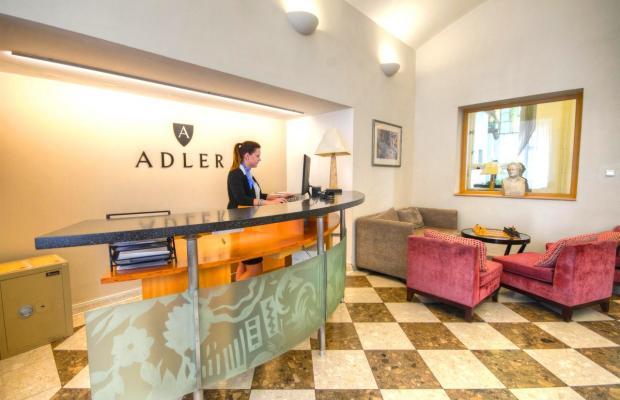 фото Adler (ex. Jerome House) изображение №6