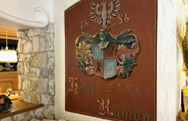 фотографии отеля Ramon изображение №23