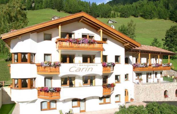 фотографии отеля Residence Carin изображение №15