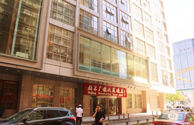 фото отеля Beijing Broadcasting Tower изображение №21