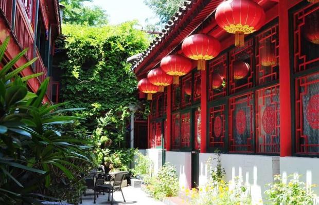 фото Beijing Double Happiness изображение №14