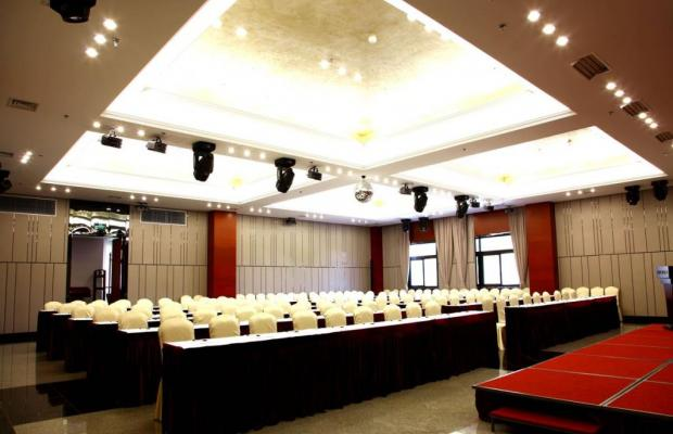 фото Beijing Zhengxie Conference Centre изображение №22