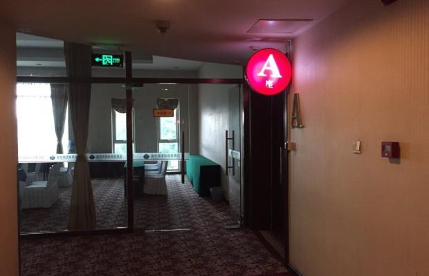 фото отеля Jinhangxian International Airport изображение №5
