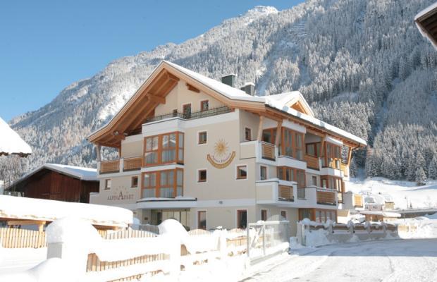 фото Alpina изображение №2