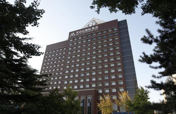 фото отеля Changbaishan International изображение №1