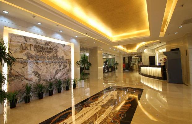 фото A.C. Art Museum Hotel (ех. A.C. Embassy) изображение №22