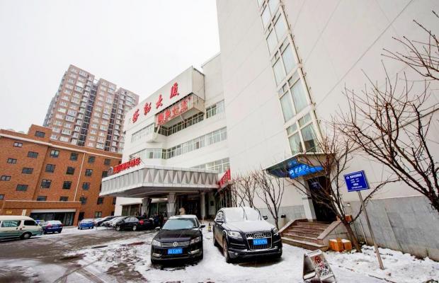 фото Ya'ao International Hotel Beijing (ех. Best Western OL Stadium) изображение №2