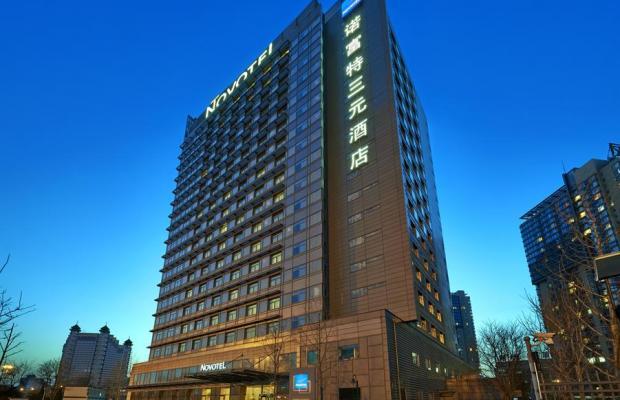фотографии Novotel Beijing Sanyuan изображение №16