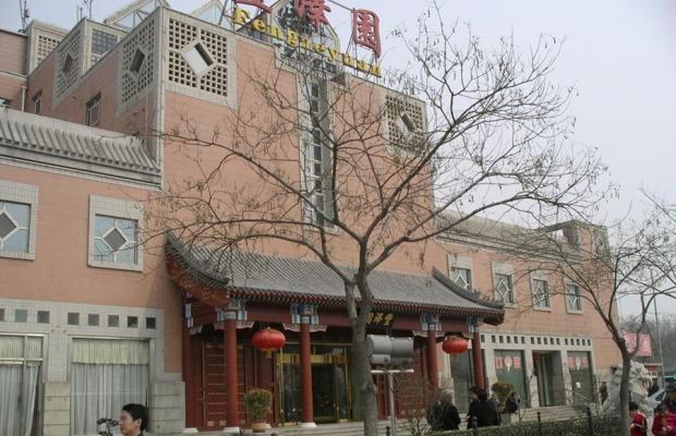 фото отеля Feng Ze Yuan изображение №1