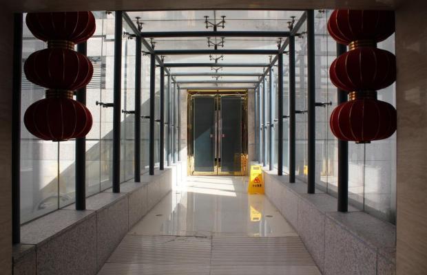 фото отеля Fu Hao изображение №9