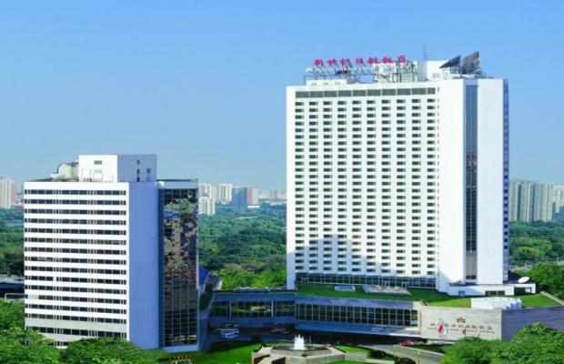 фото отеля Hotel Nikko New Century Beijing изображение №1
