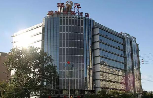 фото отеля Qianyuan International Business Hotel изображение №1