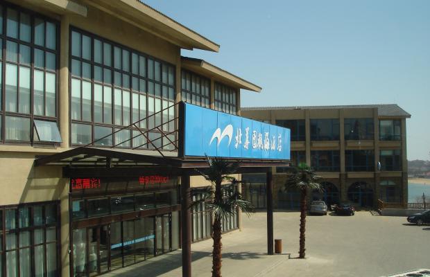 фото отеля Beihuayuan Seaview изображение №1