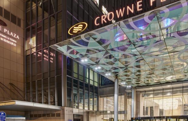 фото Crowne Plaza Hotel Chaoyang U-Town Beijing изображение №46