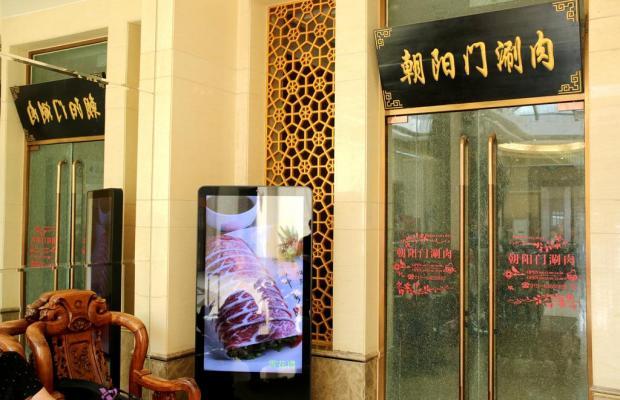 фото Jialong Sunny Hotel изображение №34