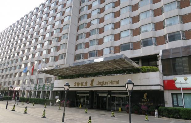 фото отеля Jinglun Hotel (ex.Toronto) изображение №1