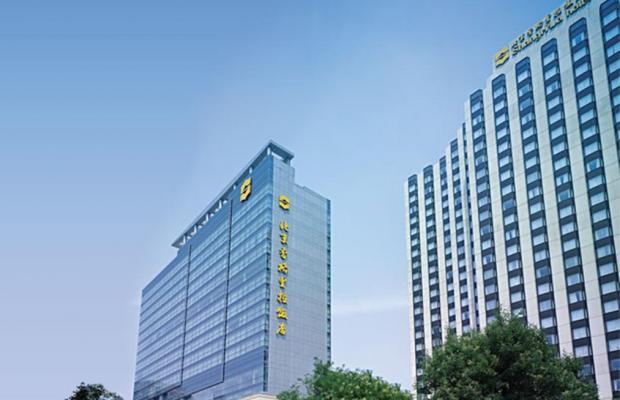 фото отеля Shangri-la Hotel изображение №1
