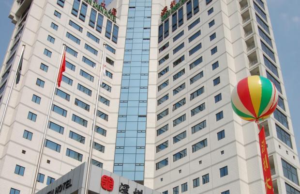 фото отеля Shenzhen изображение №1