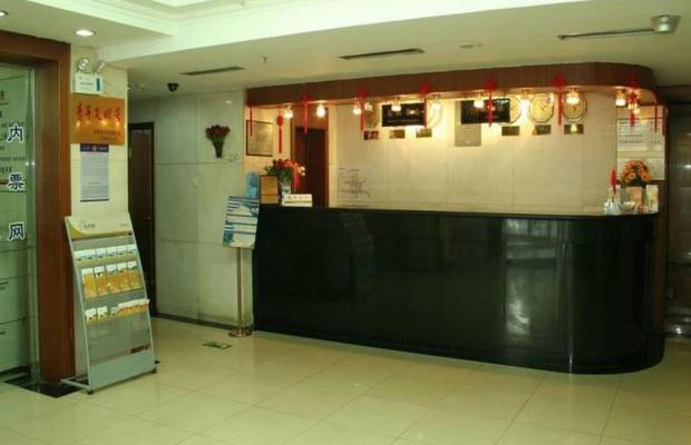 фотографии отеля Shindom Inn Jianguomen Beijing изображение №11