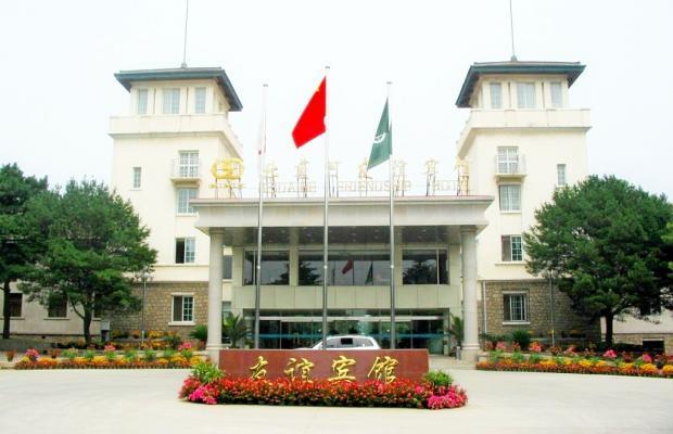 фото отеля Friendship (Youyi, Дружба) изображение №1