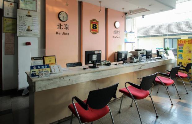 фото Dongsi Super 8 Hotel изображение №18