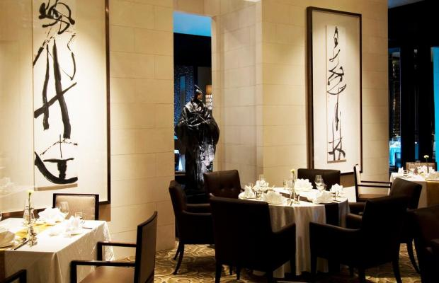 фото Doubletree By Hilton Beijing изображение №10