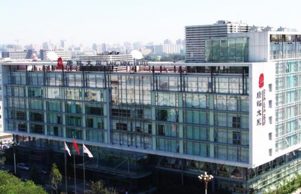 фото Kangming Beijing изображение №18