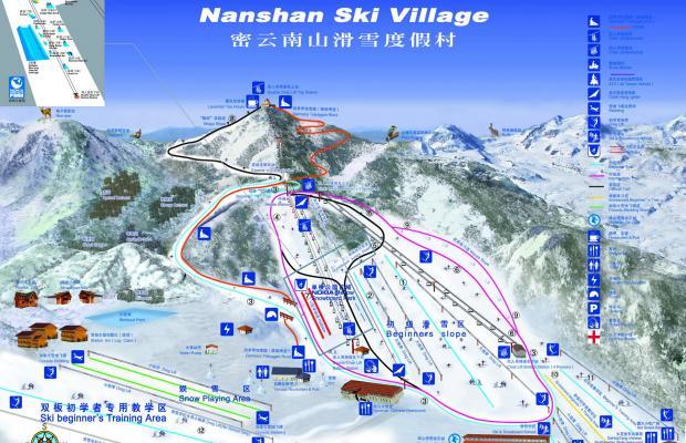 фото Nanshan Ski Village изображение №2