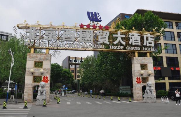 фотографии отеля West International Trade изображение №19