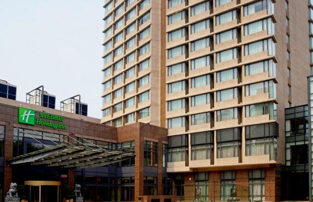 фото отеля Holiday Inn Temple of Heaven Beijing изображение №1