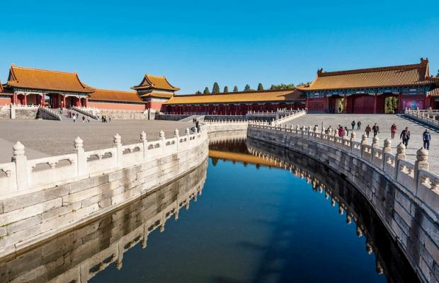 фото отеля Fulton Hotel Beijing изображение №1
