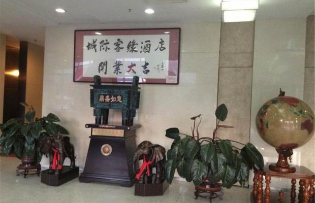 фотографии отеля Dalian Intercity Hotel изображение №3