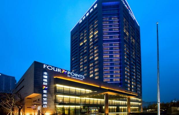 фото отеля Four Points By Sheraton Hangzhou, Binjiang изображение №1