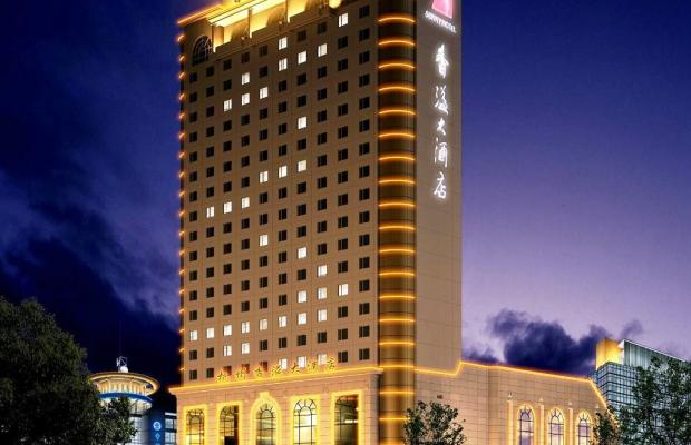 фото отеля Sunny Hotel Hangzhou изображение №1