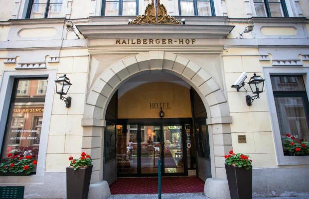 фотографии отеля Mailberger Hof изображение №31