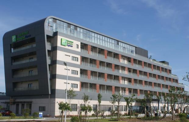 фото отеля Holiday Inn Express Shanghai Nanhuizui изображение №1