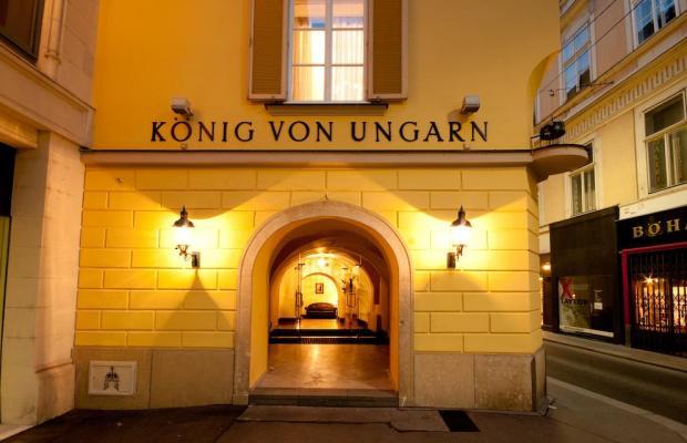 фотографии отеля Konig von Ungarn изображение №23