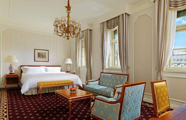 фото Hotel Imperial изображение №10