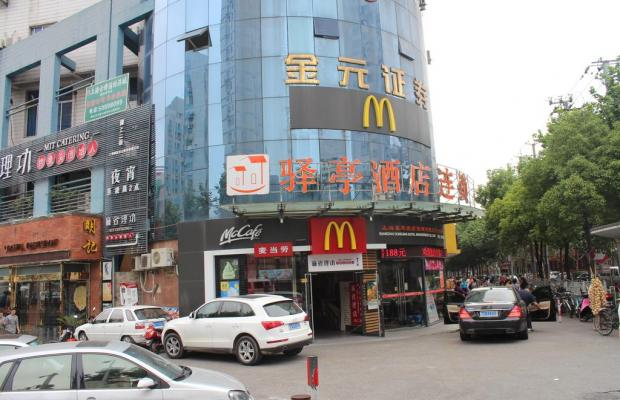 фото Yiting Four Season Hotel - Shanghai Dongfang Road Branch (ex. Yiting 6+e Hotel Shanghai Lujiazui) изображение №26