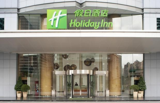 фотографии отеля Holiday Inn Shanghai Pudong изображение №35