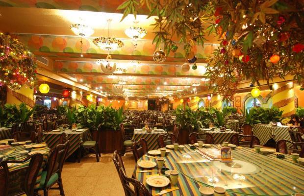 фото Yihe Hotel Ouzhuang изображение №18