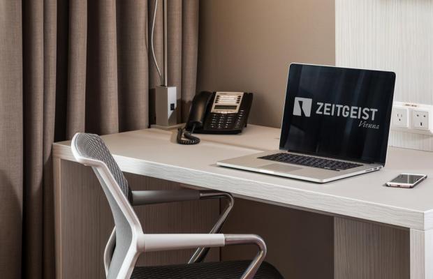 фото отеля Zeitgeist изображение №9