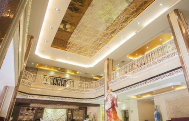 фото отеля Days Hotel Honglou Shanghai изображение №13