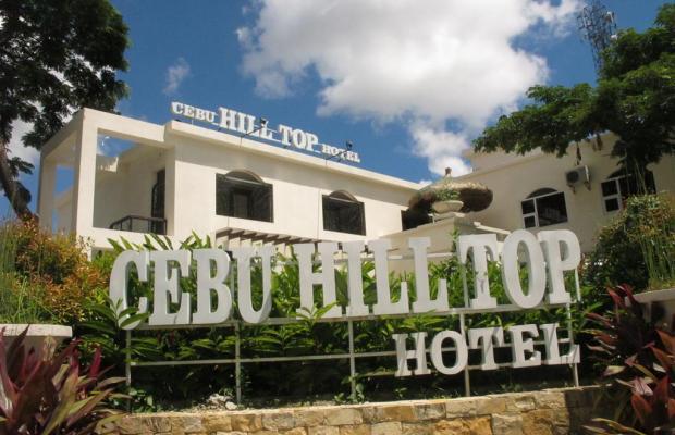 фото отеля Cebu Hilltop Hotel изображение №1