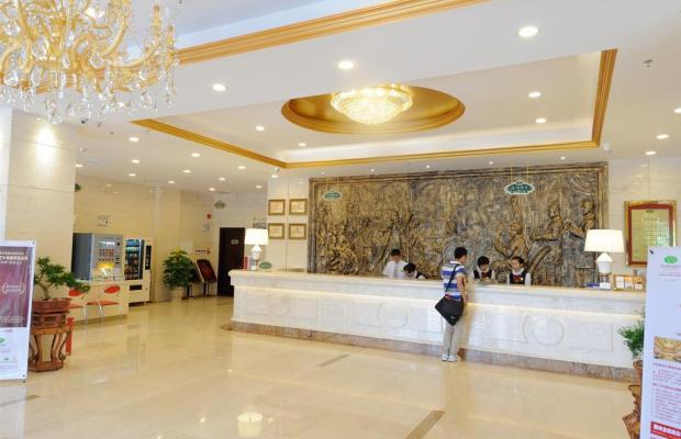 фото Vienna International Hotel Shanghai Hengshan Road (ex. Jian Gong Jin Jiang) изображение №30
