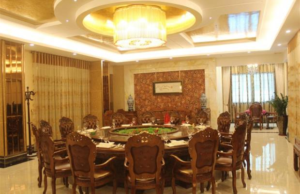 фотографии Vienna International Hotel Shanghai Hengshan Road (ex. Jian Gong Jin Jiang) изображение №20